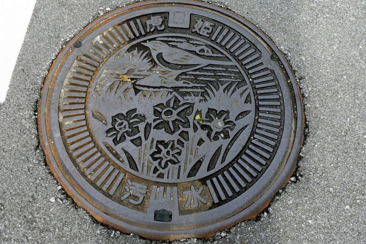Manhole Art in Shiga Prefecture