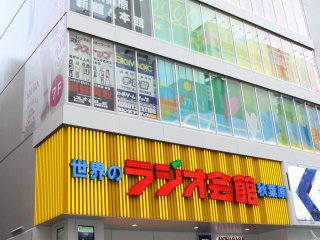 K-Books is on the 3rd and 4th floors of Radio Kaikan, near the Electric Town exit of JR Akihabara Station