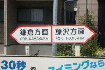 <p>A single line means a simple sign suffices at Ishigami station</p>