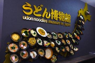 Museu do Udon, Quioto