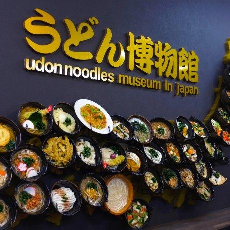 """Музей лапши """"удон"""" в Киото [Закрыто]"""
