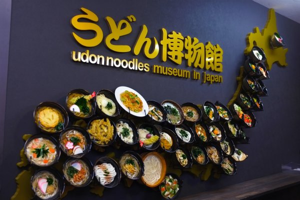 Lar de todos os noodles udon do Japão