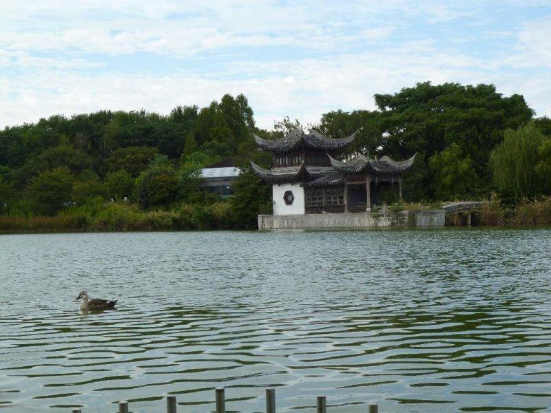 Tsurumi Ryokuchi Park Osaka Japan Travel Japan Tourism Guide And Travel Map