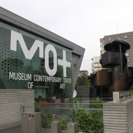A Day at Tokyo's Contemporary Art Museum