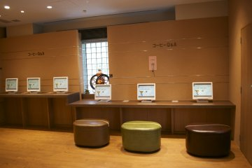 <p>The Q&amp;A Room: Come and play and you might get a &quot;Coffee Doctor Certificate&quot; with your photo</p>
