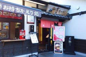 นี่แหละด้านหน้าร้านHIGOMESHIYA YUMEAKARI (肥後めしや 夢あかり) ที่เสิร์ฟตำรับราเม็งเนื้อม้าเลื่องชื่อแห่งคุมาโมโต้