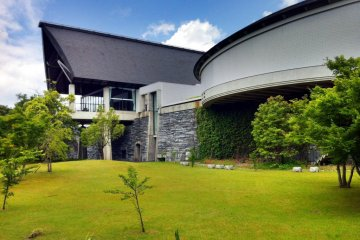 Ehime Museum of History & Culture