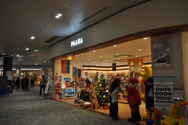 Salah satu sudut Aeon Mall