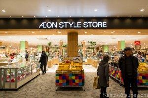 Aeon Style Store