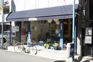 ร้านเฟอร์นิเจอร์และของแต่งบ้านเก๋ๆ ที่ตั้งอยู่ใน Orange Street