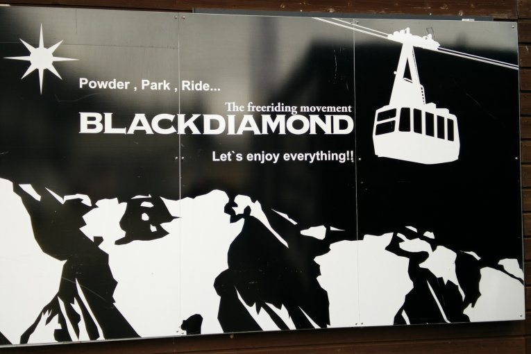 Black Diamond Freeski Shop, Kagura