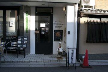 <p>The entrance</p>