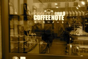 Entrance to Coffee Note