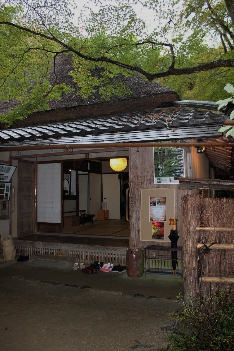 <p>Entrance to the main hall of Giou-ji Temple</p>