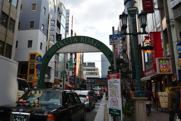 Hanya Punya Satu Hari di Kobe ?