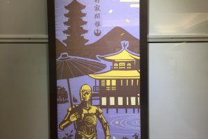 Star Wars-themed art pieces hand printed on Japanese cloth