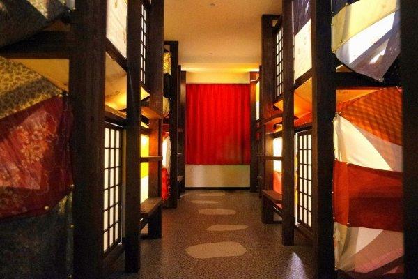 Kimono dormitory