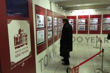 <p>Tokyo Station timeline can be found at Tokyo Box</p>