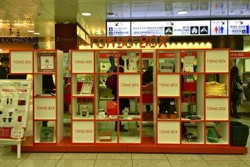 <p>Shop at Tokyo Box for cenntenial goodies now through January 4, 2015.</p>