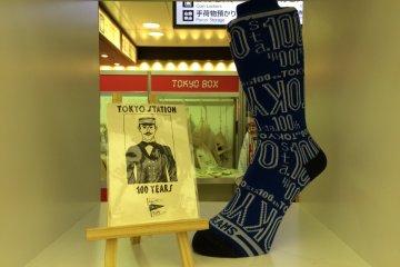 <p>100th Anniversary Tokyo Station socks</p>