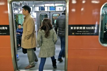 <p>If you&#39;re lucky, catch a ride on the red-brick colored train on the JR Yamanote&nbsp;Line!</p>