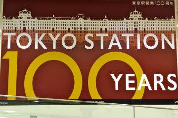 Tokyo Station Celebrates 100 Years!