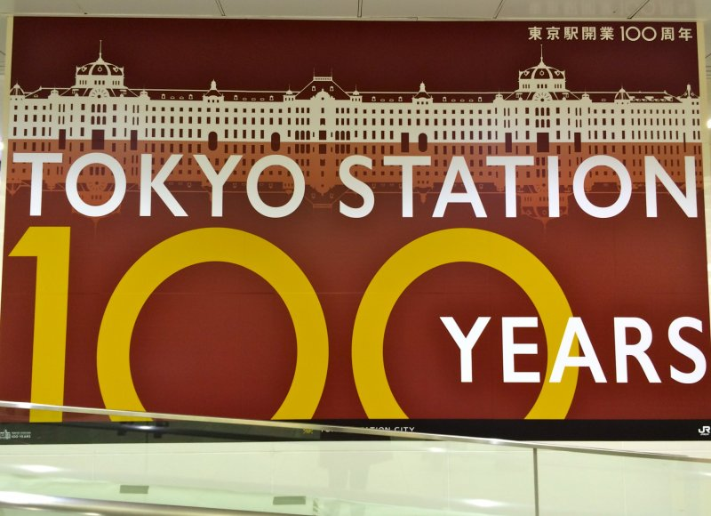 <p>One of the many posters at Tokyo Station commemorating the 100th Anniversary</p>