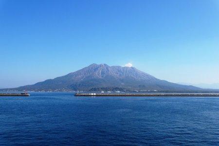 Sakurajima au Fil des Saisons