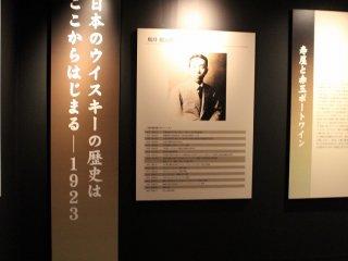 サントリー創業者、鳥井信治郎。彼がいなかったら世界五大ウィスキーの一つ、Japanese Whiskyは誕生し得なかった