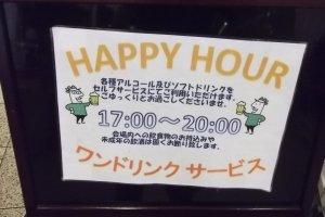 Happy Hour được mang đến một cách tự nhiên cho bạn bởi những người đàn ông bé nhỏ trong những chiếc mũ Tyrolean
