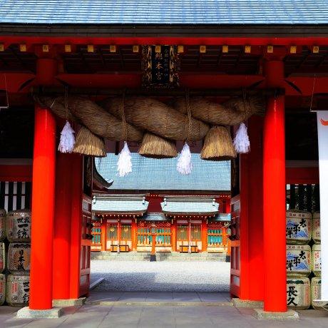 Kumano Hayatama Taisha Shrine