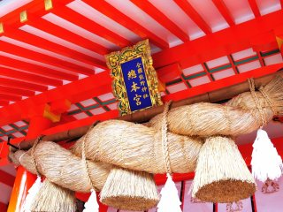 The sacred straw rope in the shrine signifies the boundary between the sacred area and the secular world