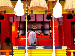 In the prayer hall, a Shinto ritual was taking place