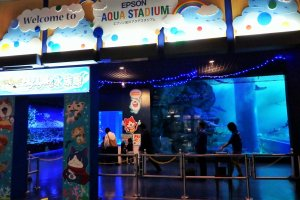 Entrance to the Epson Aqua Stadium aquarium