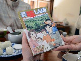 Сидя под котацу, читая мангу про чайныю плантацию, которую мы посетили