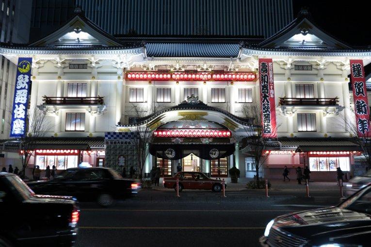 Kabukiza, Kabuki Theater in Ginza