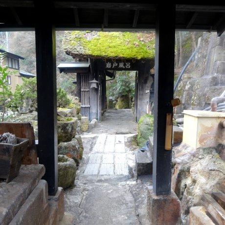 Pemandian di Gua Shinmeikan