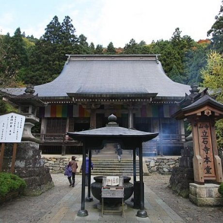 Tohoku's Four Temple Pilgrimage