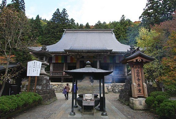 <p>The first temple I visited was Yamadera. &nbsp;The climb up to the top to see Yamadera is a challenge, but one worth taking on!</p>