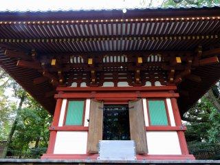 Vista frontal da Sala Kannon