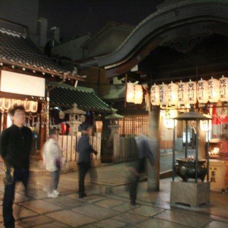 Hozenji Temple in Osaka