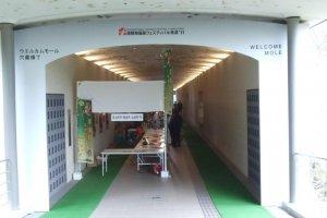 Entrance to Ceramics Park