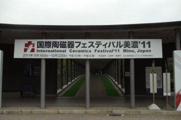Oribe Entrance and the International Ceramics Festival