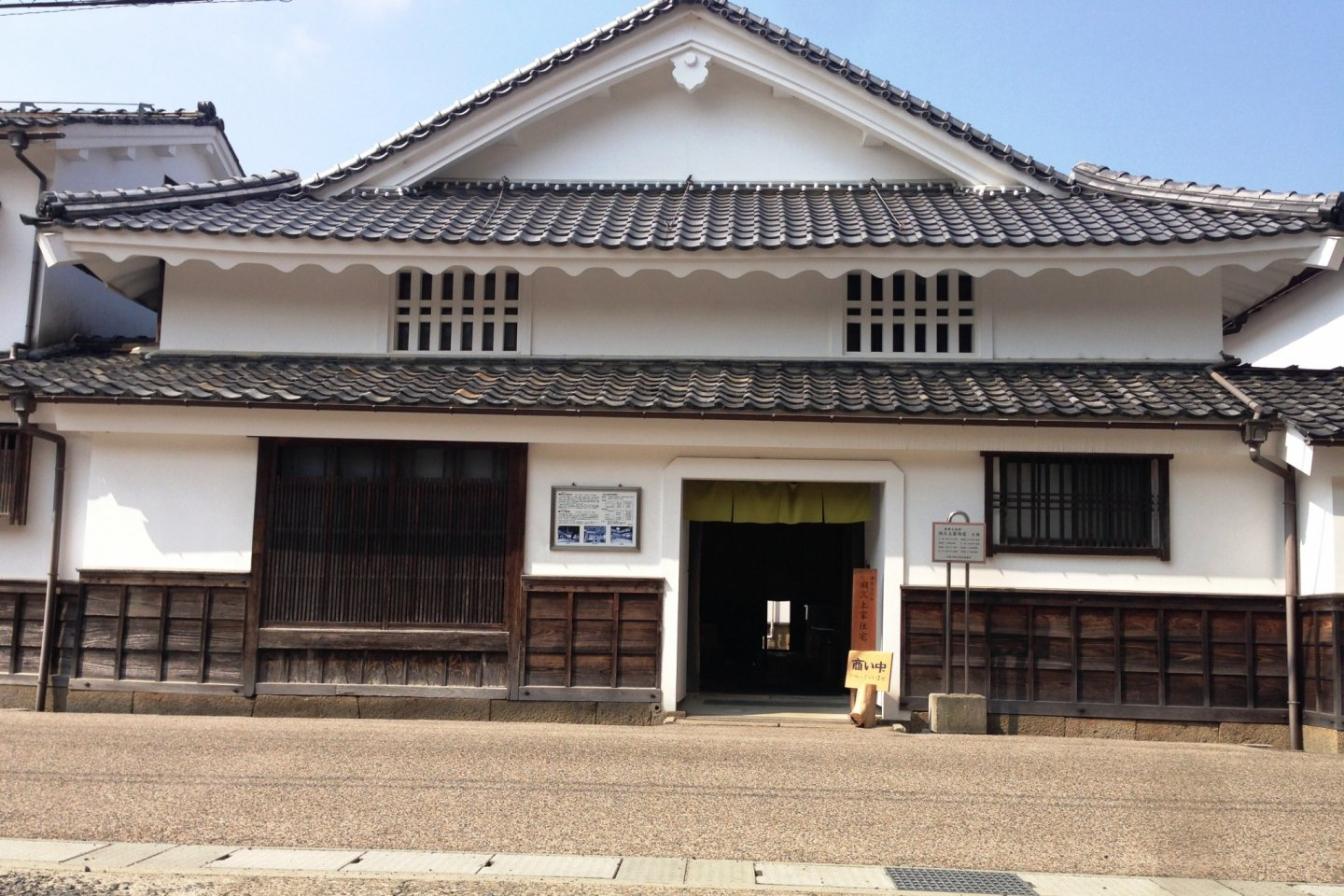 Mikami is a story of transformation and resilience. When steamships rendered his sailing ship business obsolete, he built a sake brewery business, which you can view in painstaking detail.