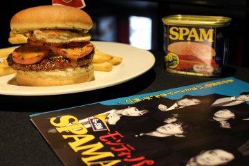 <p>Legendary Spam &amp; Egg Burger</p>