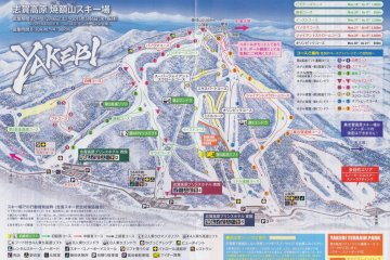 <p>Yakebitaiyama is the largest ski area in Shigakogen, having the map could be useful</p>