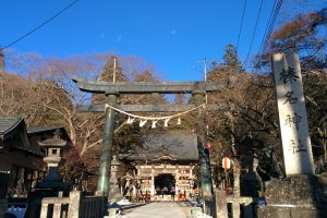 The main entrance arch and tower gate of Haruna Shrine