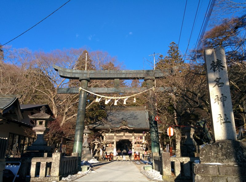 <p>The main entrance arch and tower gate of&nbsp;Haruna Shrine</p>