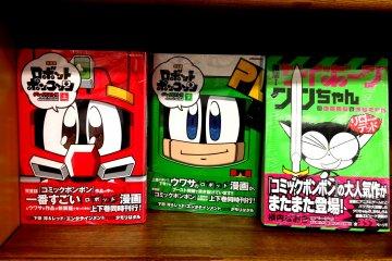Junkudo Book and Comic Store