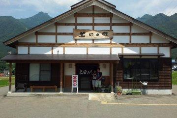 Ueda no Sato Restaurant in Shiozawa
